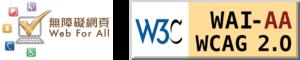 hkadc_wcag_logo