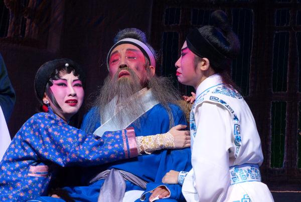 Xiqu group - Yu Ling Nung Cantonese Opera